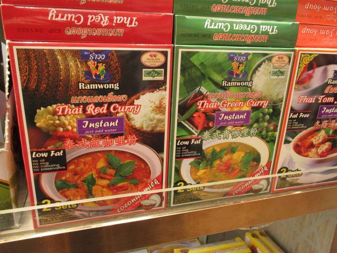 タイ定番!食べ物系土産