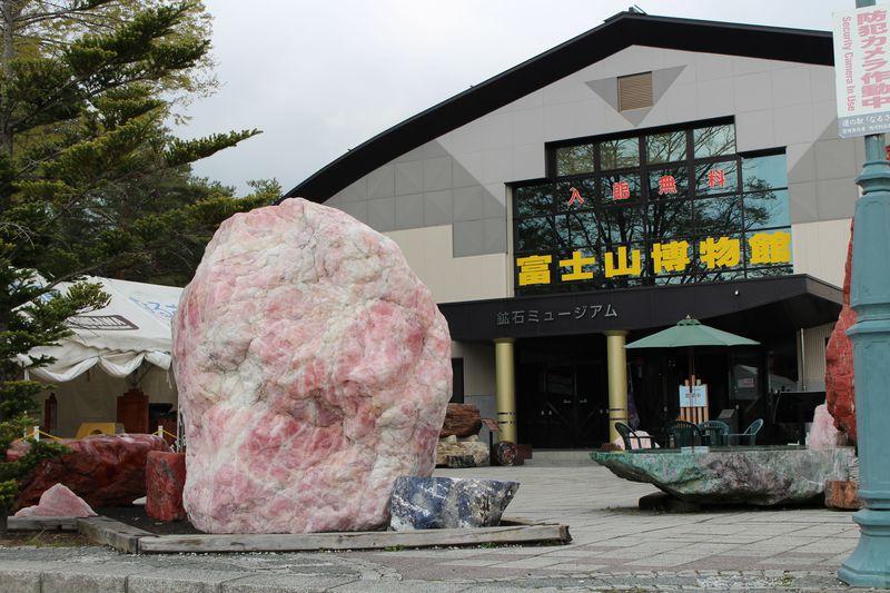 入館無料の「なるさわ富士山博物館」