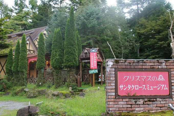 富士五湖のひとつ、山中湖畔の緑の中にひっそりと