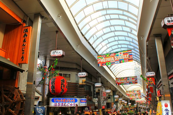 熱海駅周辺でお土産探しから足湯、おいしいお魚料理も!