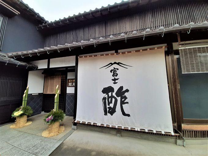 お酢を造り続けて127年「飯尾醸造」お酢へのこだわり