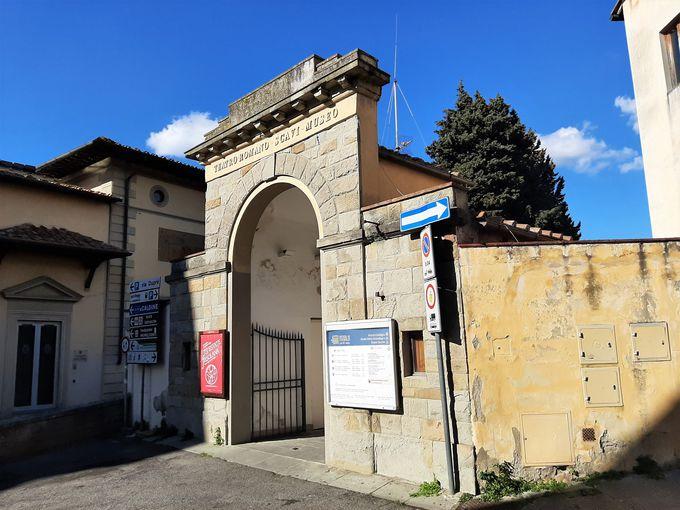 ローマ劇場・考古学博物館