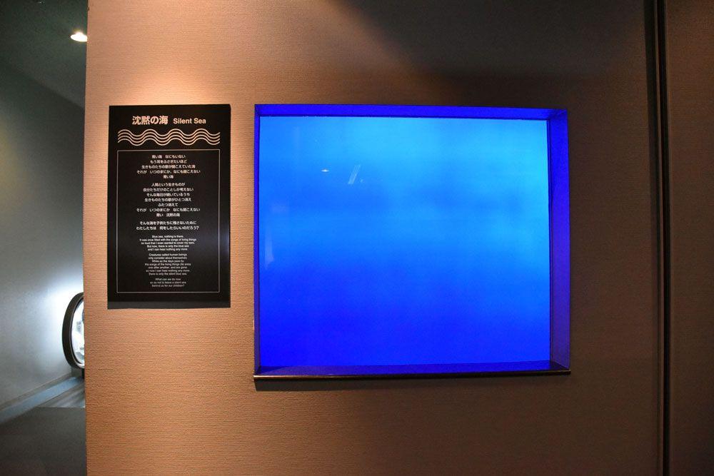 SNSで話題に!何も入っていない謎の水槽「沈黙の海」。