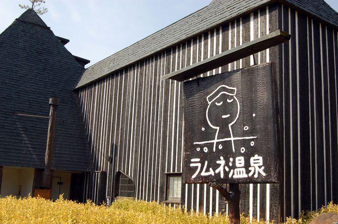 南伸坊さんデザインのロゴ&キャラクターが可愛すぎる!