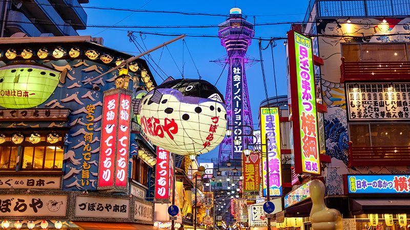 24.「新世界」ディープな大阪