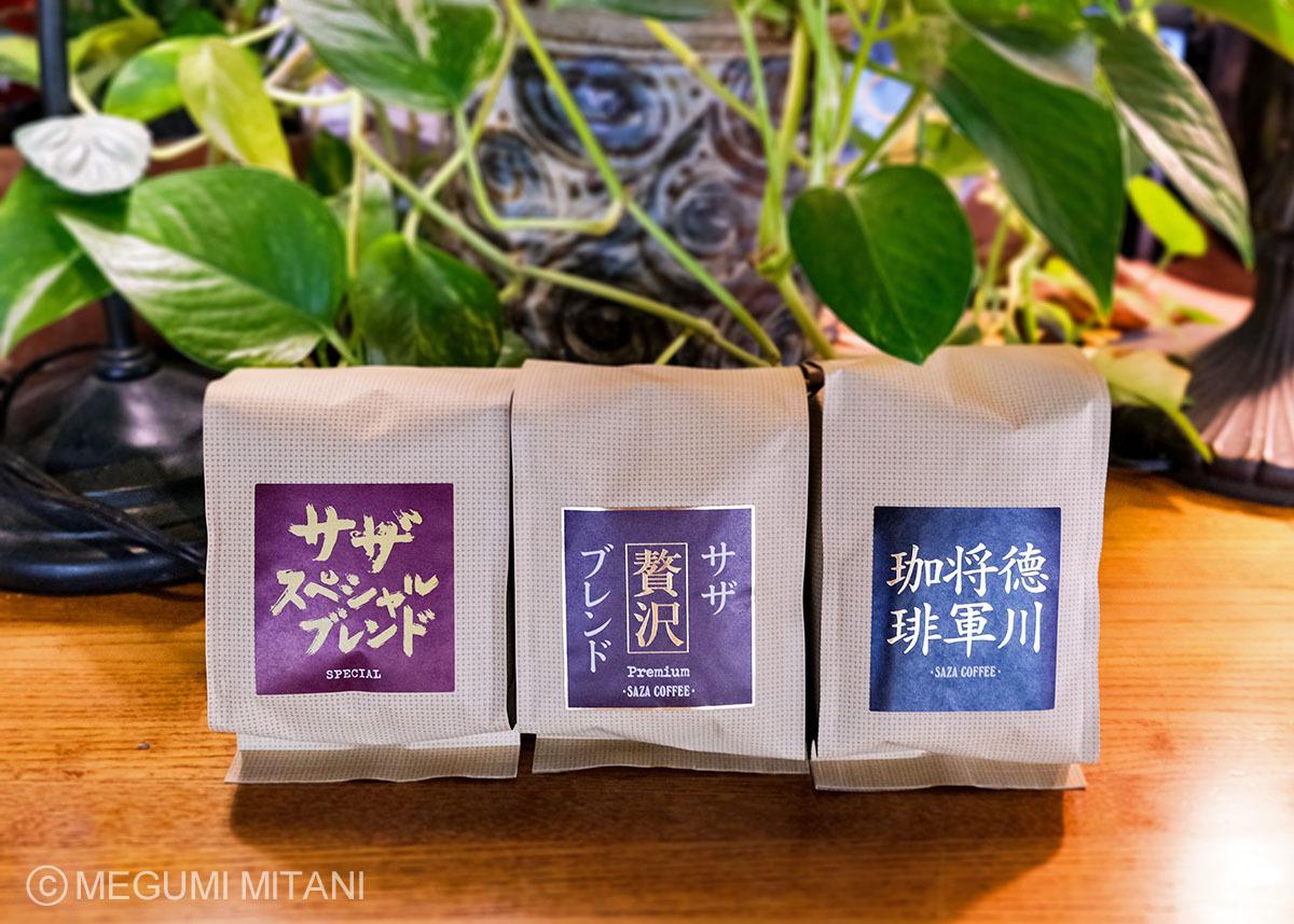 お土産にも!サザコーヒーの人気コーヒー豆TOP3