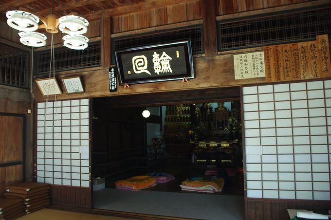東京から3時間、携帯も繋がらない埼玉の秘境