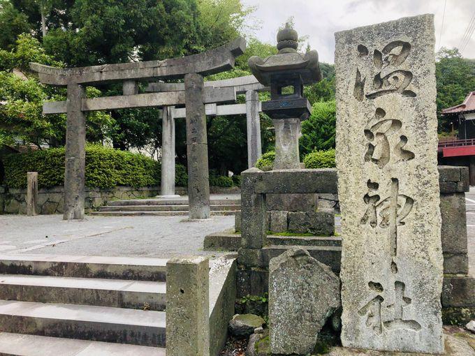 温泉街ならではの温泉神社
