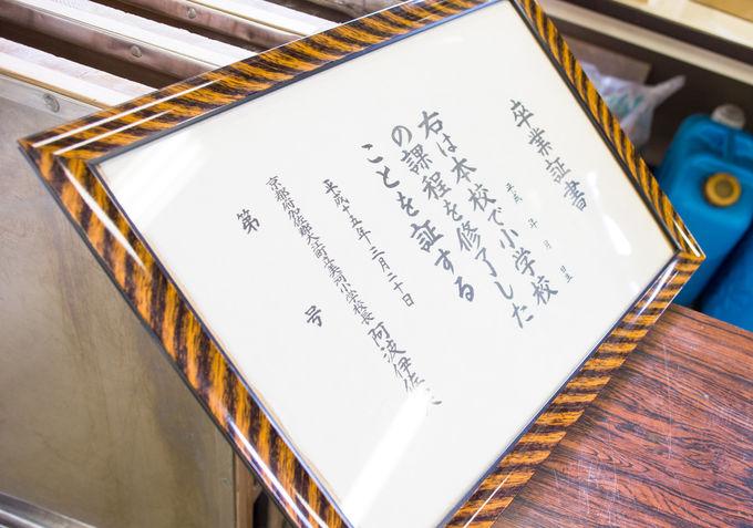 世界が認める伝統和紙