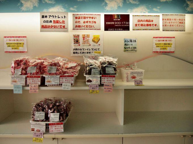 「チロルチョコアウトレットショップ」知っておきたい人気商品はコレ