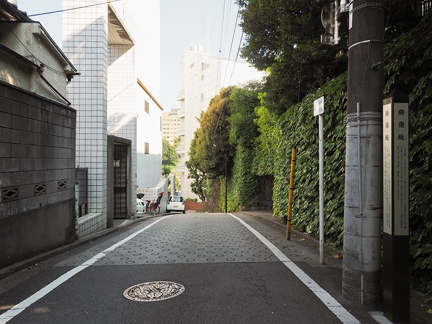 徳川将軍が坂名を付けたという珍しい坂道