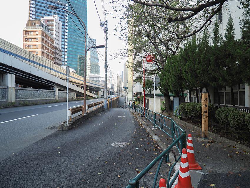 再開発で姿が変わる東京・麻布台の行合坂と界隈史跡めぐり