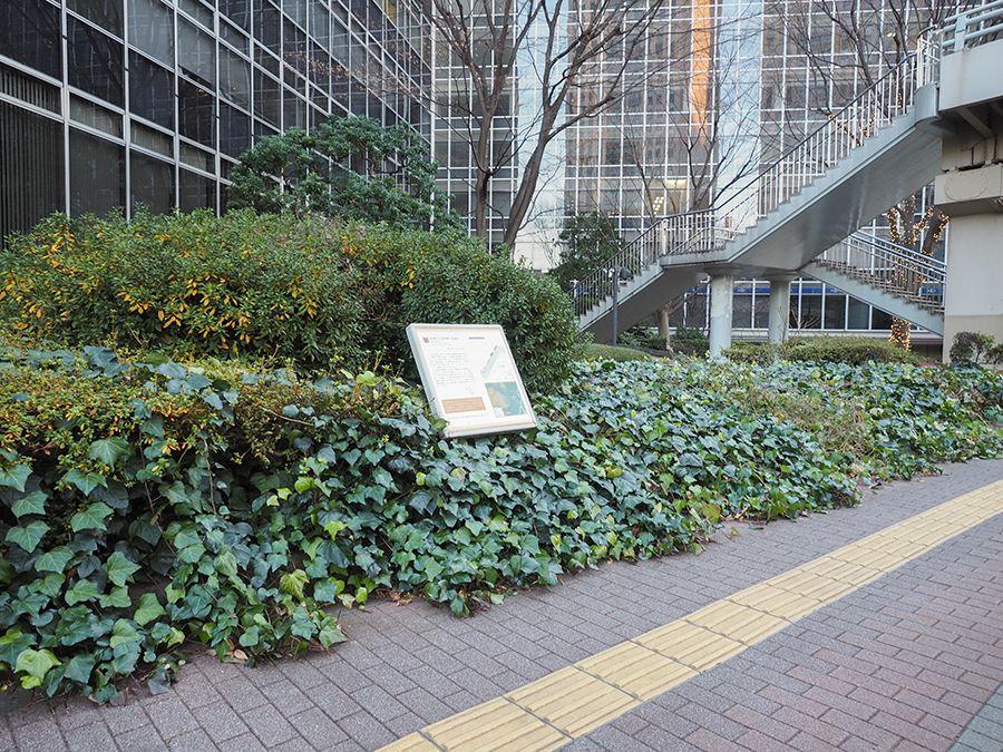 江戸城外堀の痕跡