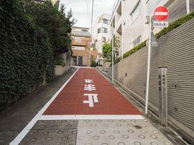 「目黒のさんま」や富士山とも縁深い目黒区三田の茶屋坂と界隈名所