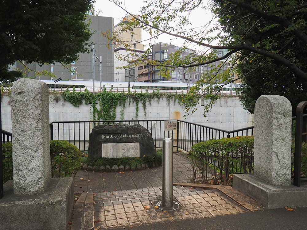 神田上水とお茶の水坂