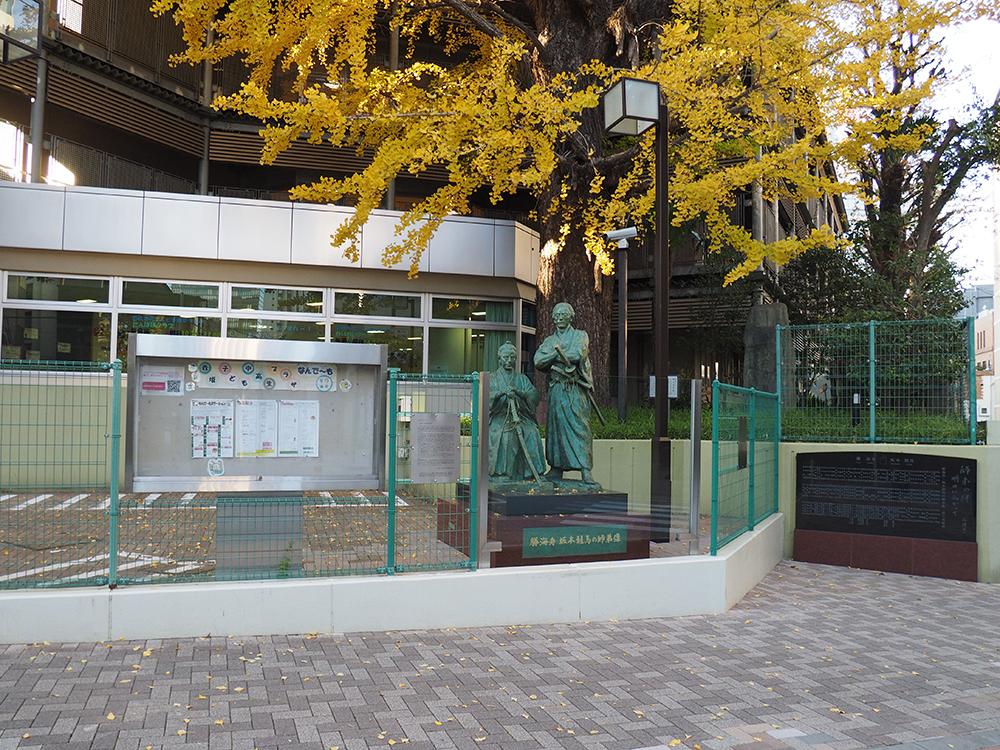 赤坂の勝海舟邸と本氷川坂