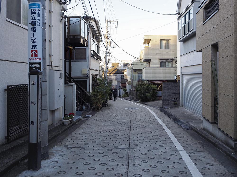 ライターの須賀の事務所がある「赤城坂」