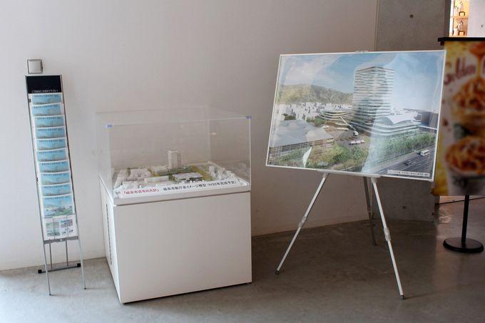 """""""つかさのまち"""" の発展はこれから!2021年には新市庁舎も完成予定"""