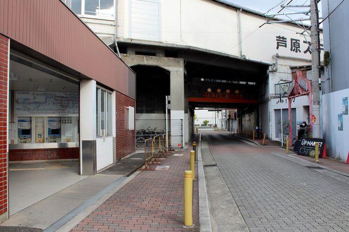 芦原橋アップマーケットとは?