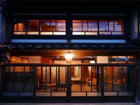 金澤町家の郷愁トリップ!一日一組限定の隠れ家的お宿「初華」