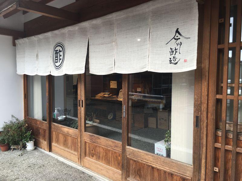 旅散歩! 金沢・旧鶴来街道で「願う・食べる・買う」