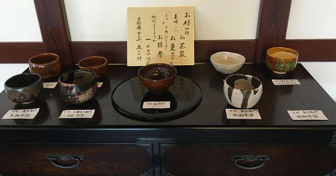 大樋焼でいただく贅沢な茶の時間
