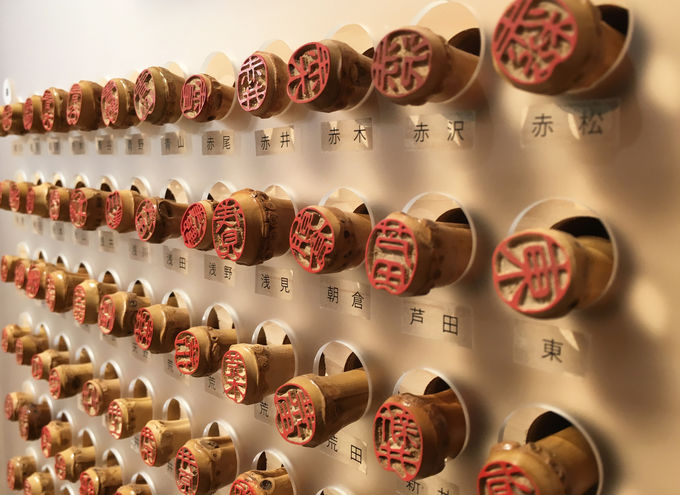 竹工芸ワールドにどっぷりはまる!