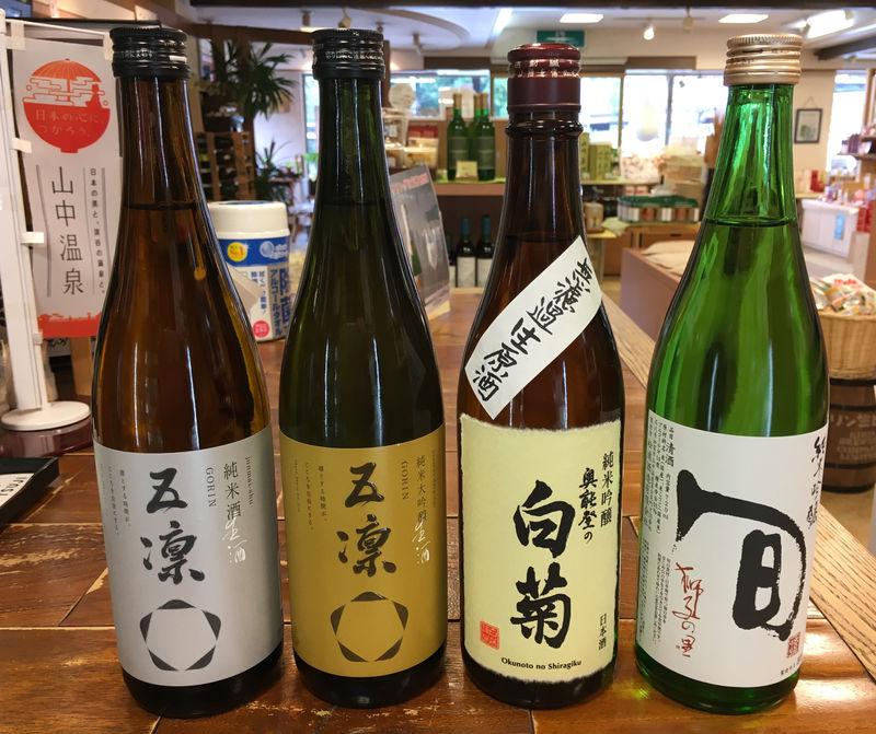 酒Lover注目!石川・山中温泉「辻酒販」は地酒と土産が揃う店