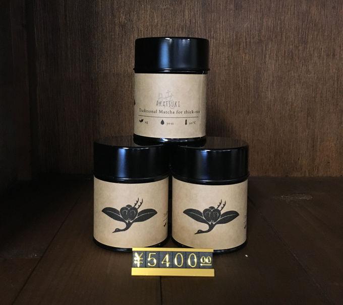有機・無農薬・自然栽培日本茶専門店