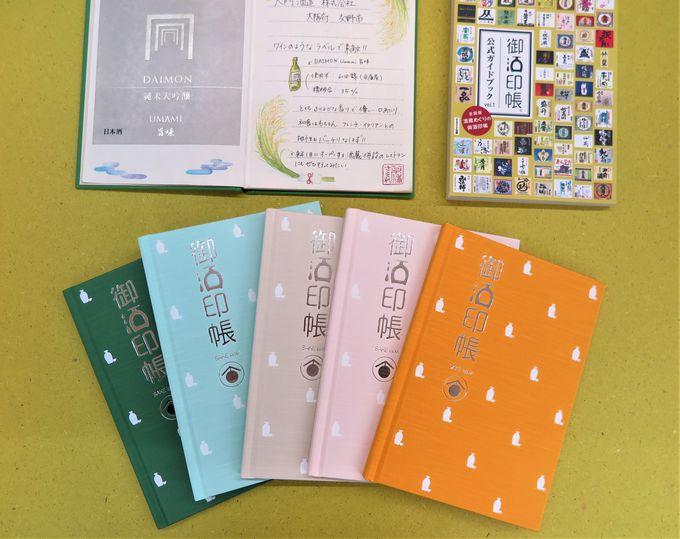 京都の老舗「紙司 柿本」で選ぶ! はんなり女子御用達の紙モノ土産