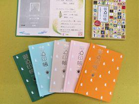 京都の老舗「紙司 柿本」で選ぶ!はんなり女子御用達の紙モノ土産