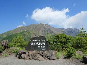 Go To トラベルキャンペーンで鹿児島へ!観光支援策・旅行情報まとめ