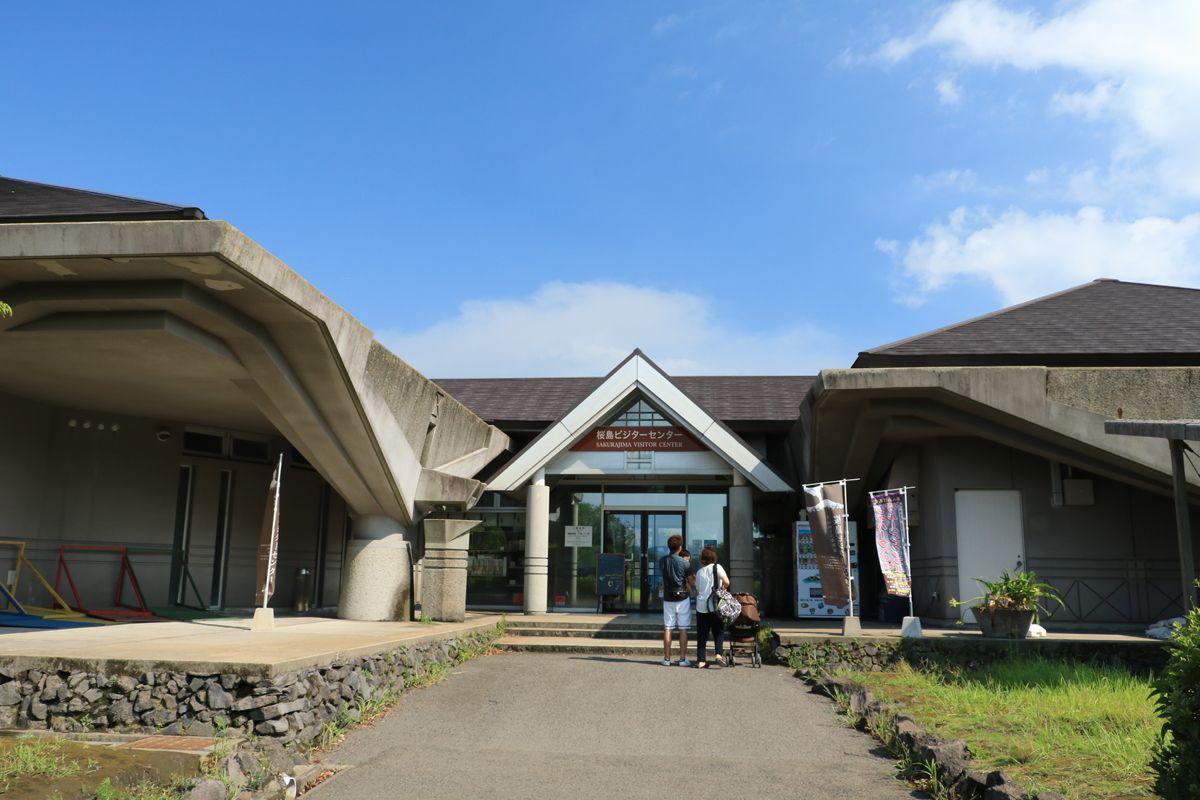 「桜島ビジターセンター」で桜島観光の予習をしておこう