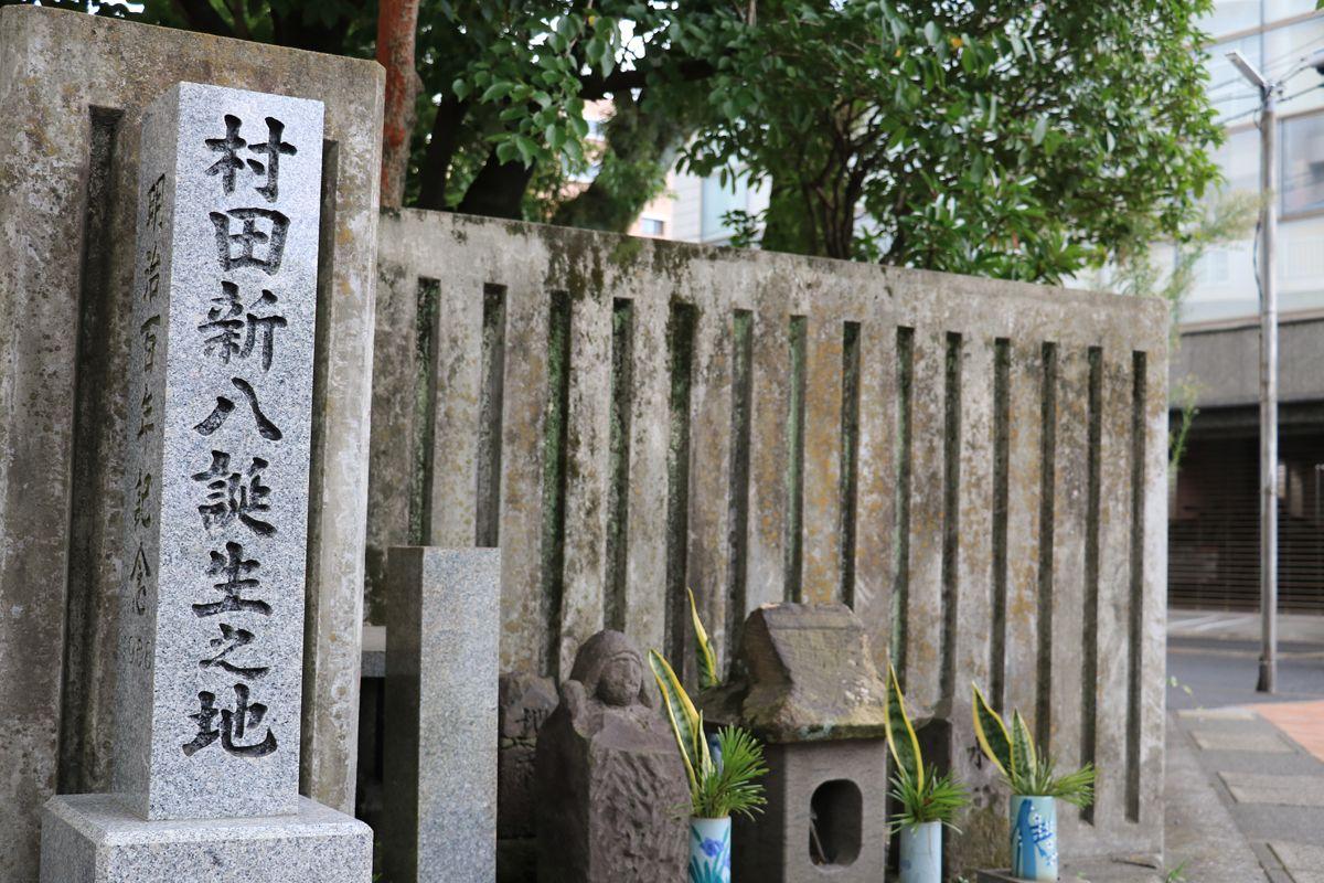 東郷平八郎、大山巌、村田新八らの生誕地も近い