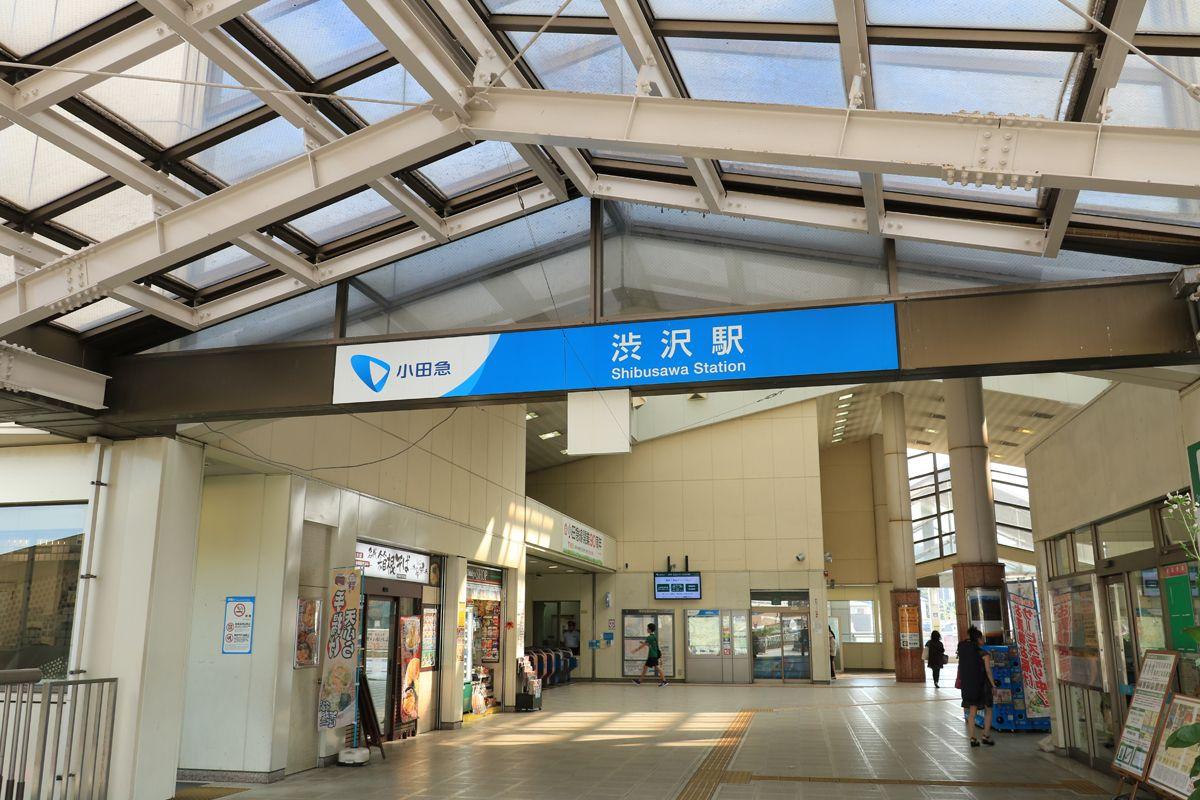 """新宿駅から約1時間半、""""大人の遠足""""気分で訪ねよう"""