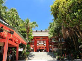 南国宮崎で良縁成就と夫婦和合を願おう!潮香る「青島神社」