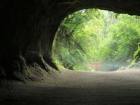 その先は異界!?神秘と幻想の絶景!鹿児島県「溝ノ口洞穴」
