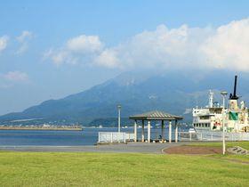 桜島を眺めてのんびり!鹿児島「ウォーターフロントパーク」