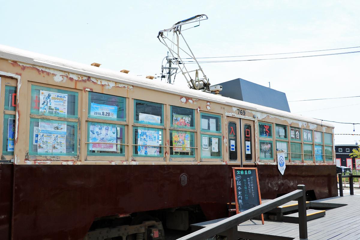 「くしま総合案内所」は広島電鉄で使われていた路面電車!