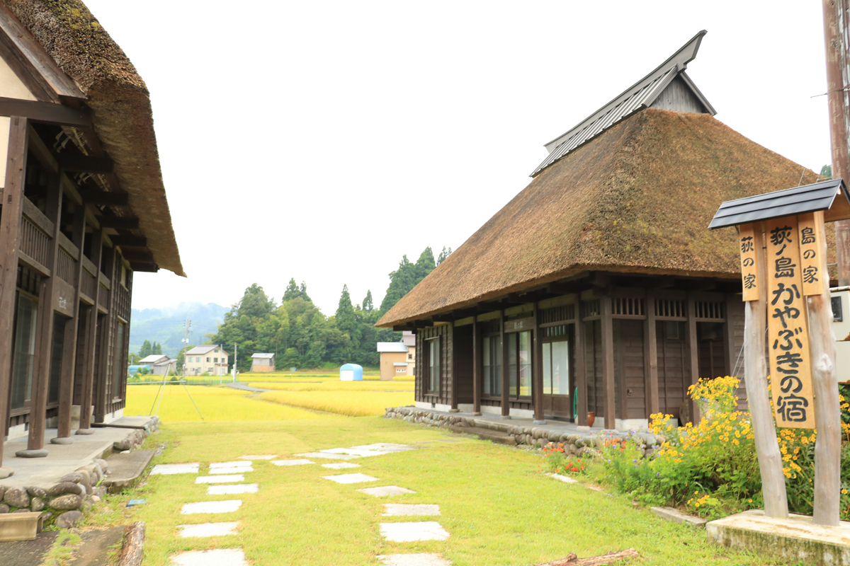 四季折々の景観を見てみたい「荻ノ島環状集落」、宿泊も!