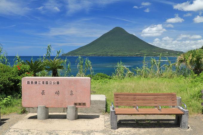 長崎鼻はお勧めの開聞岳ビュースポット!