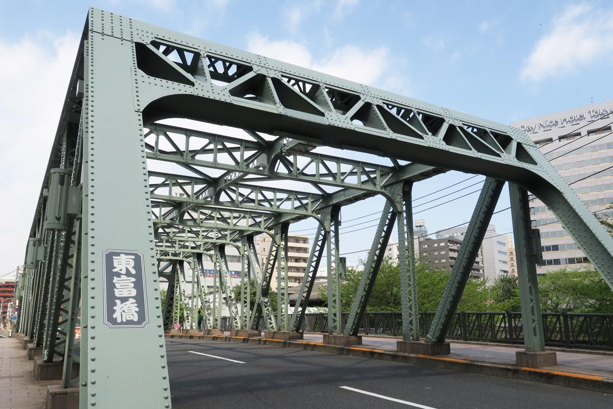 塗色にも注目の東富橋