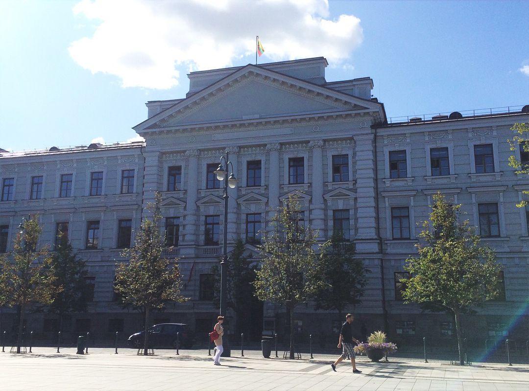 5.KGB博物館/ヴィリニュス