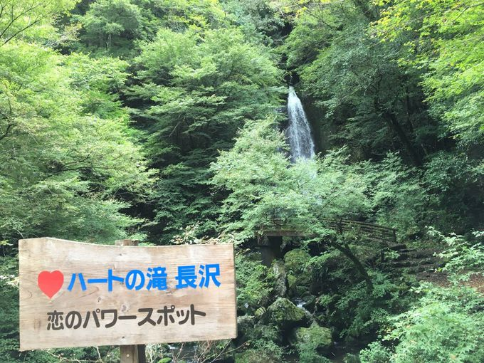 恋のパワースポット、長沢の滝