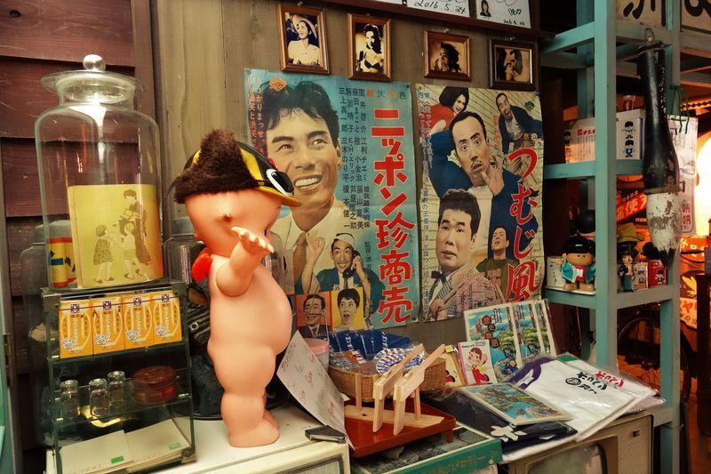 愛媛・大洲「まぼろし商店街」で懐かしの昭和30年代へ!