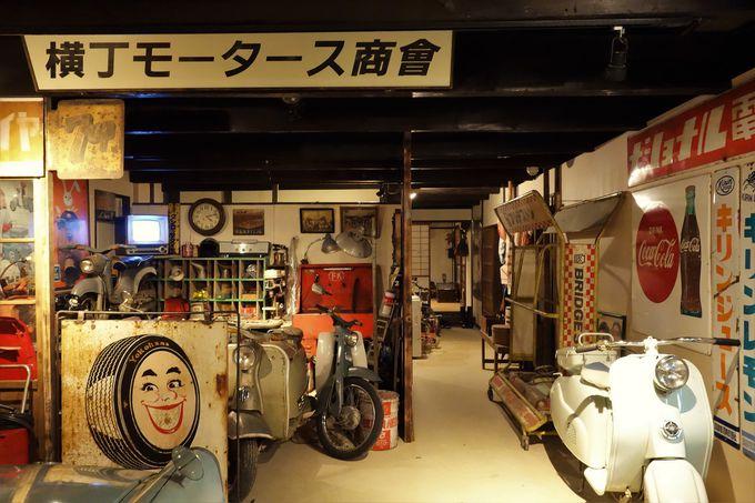 """映画""""ALWAYS三丁目の夕日""""みたいな「横丁モータース商会」"""