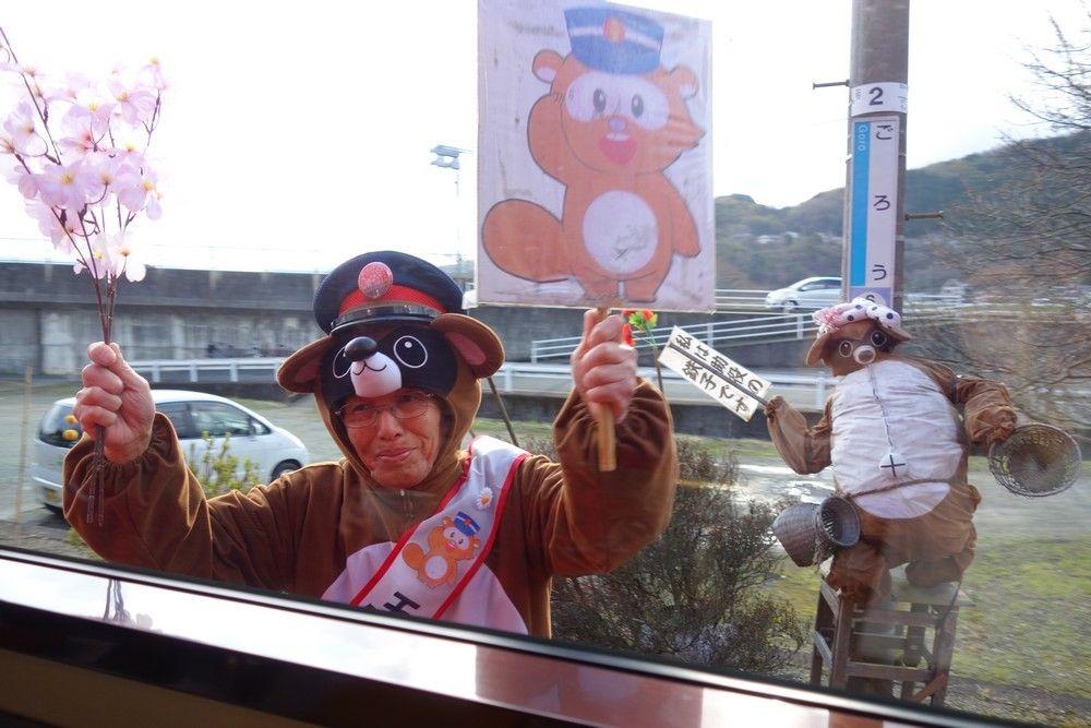 名物タヌキ駅長、五郎駅でのおもてなし!