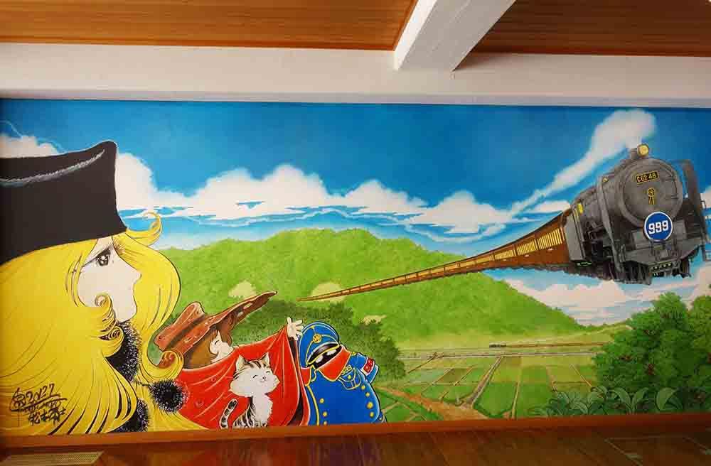 「銀河鉄道999」始動のまち!愛媛県大洲市新谷町