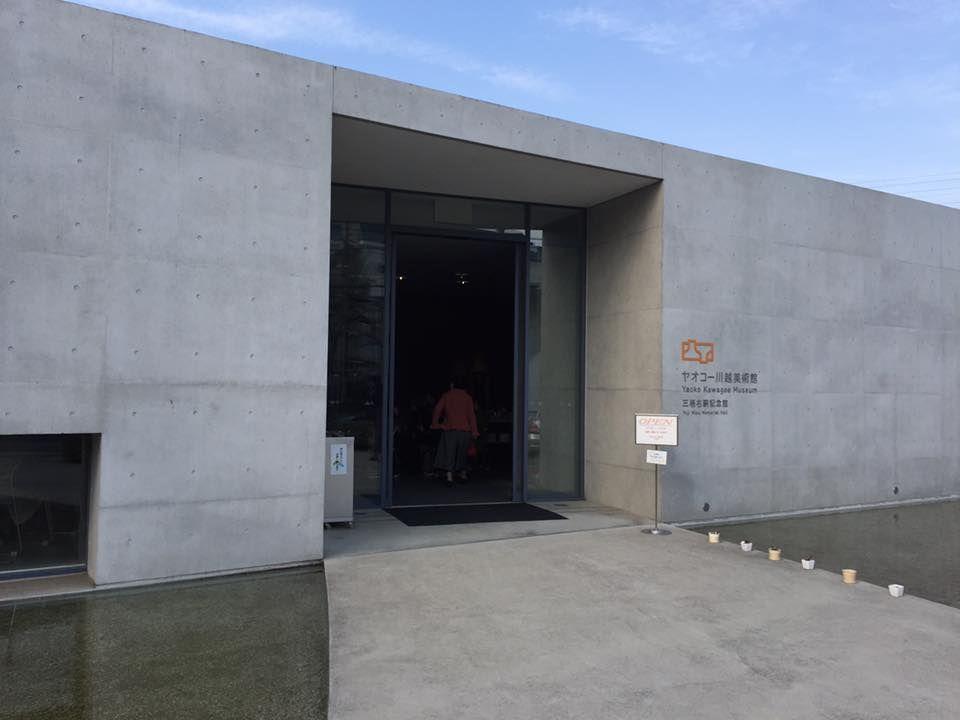 「ヤオコー川越美術館」でお得な値段で芸術鑑賞!