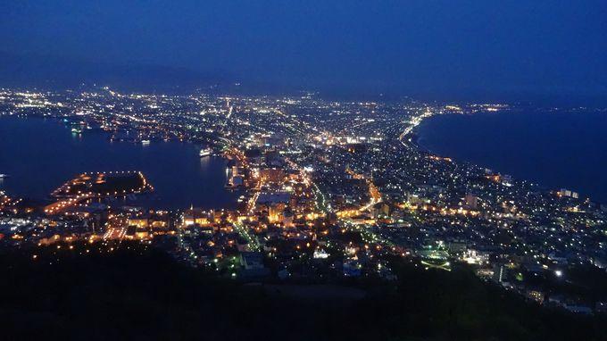 ロマンティックな景色を満喫できる「函館山展望台」